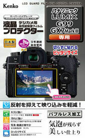 液晶プロテクター パナソニック LUMIX G99 / GX7 MarkⅢ 用