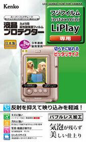 液晶プロテクター 富士フイルム instax mini LiPlay 用