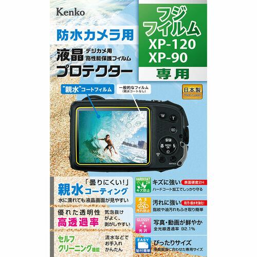 防水カメラ用 液晶プロテクター 富士フイルム Finepix XP-120 / XP-90 画像1
