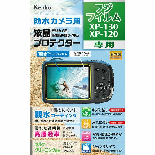 防水カメラ用 液晶プロテクター 富士フイルム Finepix XP130 / XP120 画像1