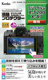 液晶プロテクター 富士フイルム XT-200 / X-A7用