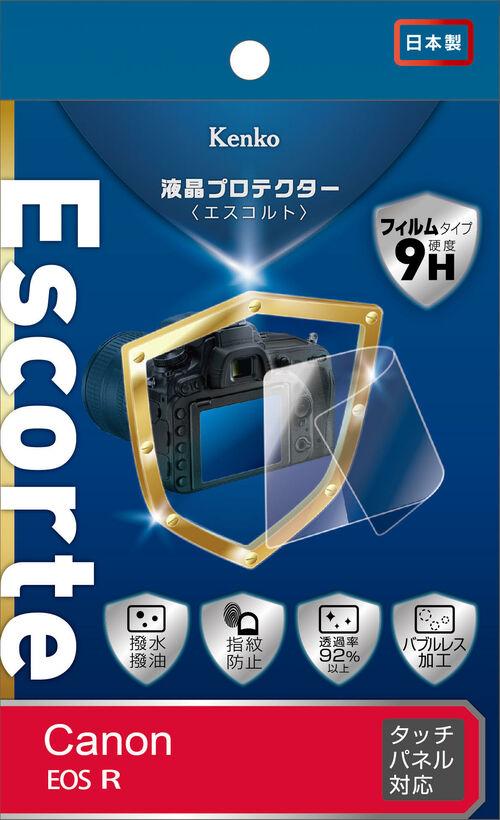 液晶プロテクター Escorte キヤノン EOS R 画像1