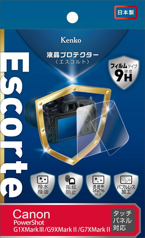 液晶プロテクター Escorte キヤノン PowerShot G1 X MarkIII 他 画像1