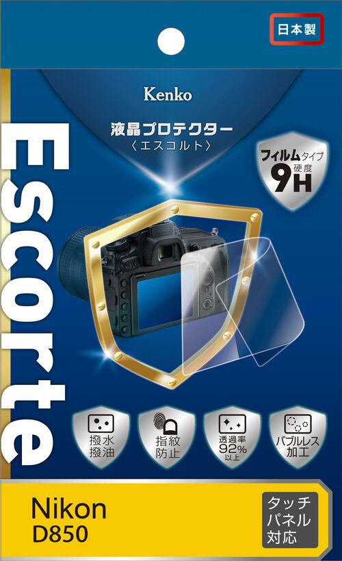 液晶プロテクター Escorte ニコン D850 画像1