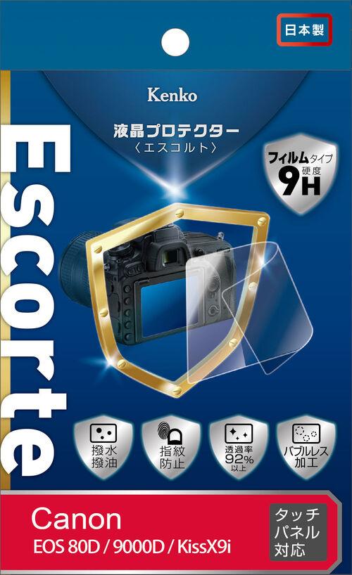 液晶プロテクター Escorte キヤノン EOS 80D / 70D / 9000D / X9i 画像1