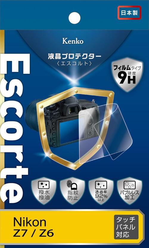 液晶プロテクター Escorte ニコン Z7 / Z6 画像1