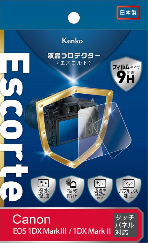 液晶プロテクター Escorte キヤノン EOS 1DX MARKIII / 1DX MARK II 画像1