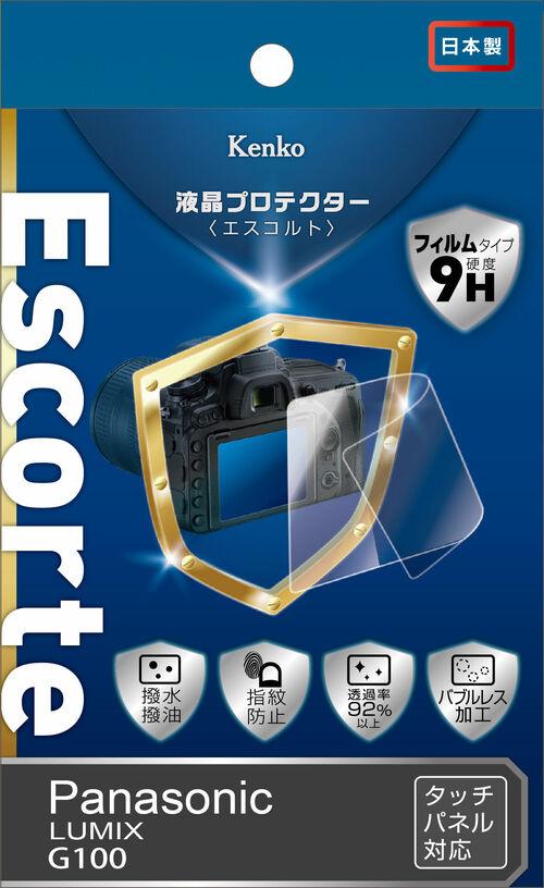 液晶プロテクター Escorte パナソニック LUMIX G100 用 画像1