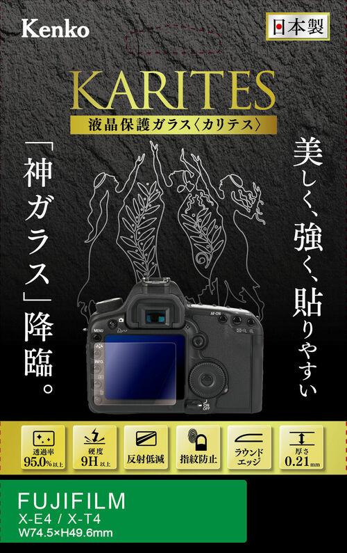 液晶保護ガラス KARITES フジフイルム  X-E4 / X-T4 用 画像1
