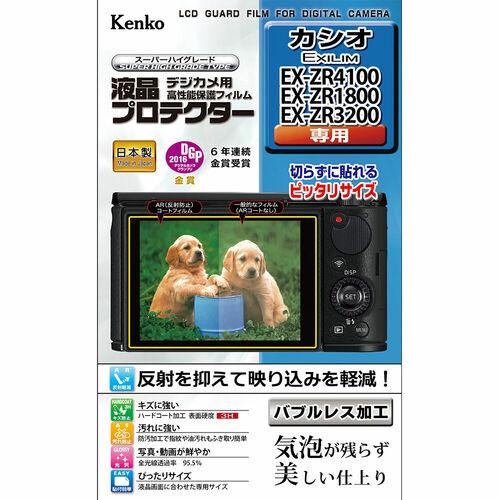 液晶プロテクター カシオ EXILIM EX-ZR4100 / EX-ZR1800 / EX-ZR3200 用 画像1