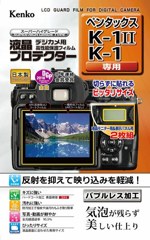 液晶プロテクター ペンタックス K-1 II / K-1用 画像1