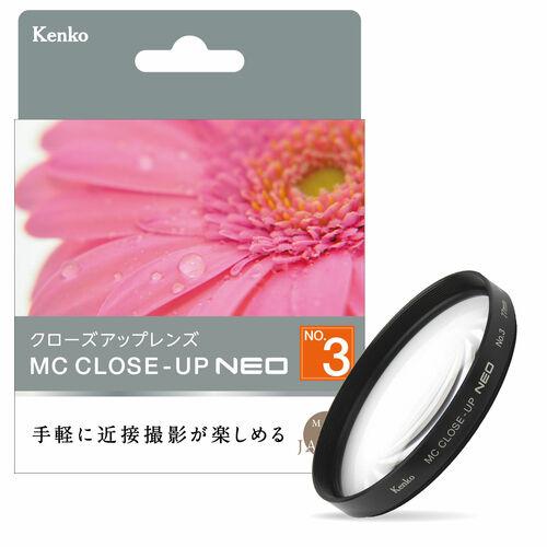 MCクローズアップ NEO No.3 画像1