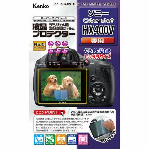 液晶プロテクター ソニー Cyber-shot HX400V 用 画像1
