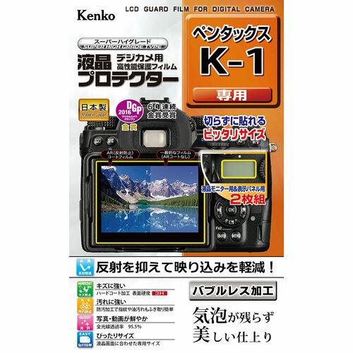 液晶プロテクター ペンタックス K-1 用 画像1