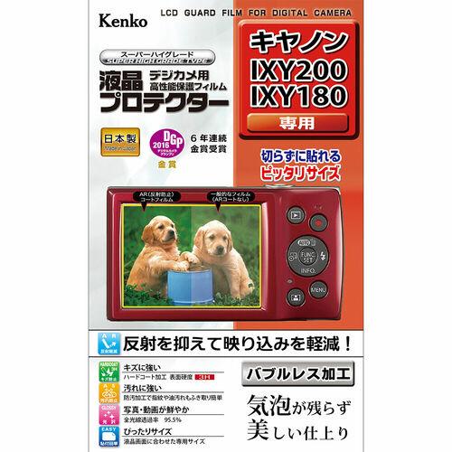 液晶プロテクター キヤノン IXY200 / IXY180 用 画像1