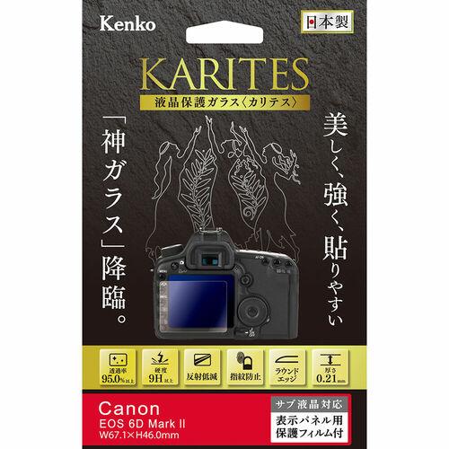 液晶保護ガラス KARITES キヤノン EOS 6D MarkⅡ 用 画像1