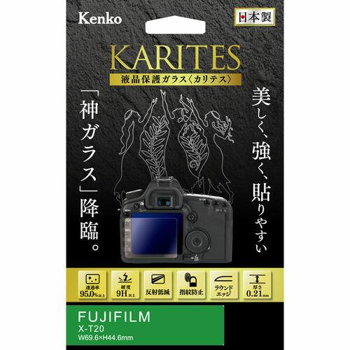 液晶保護ガラス KARITES 富士フイルム X-T20用 画像1