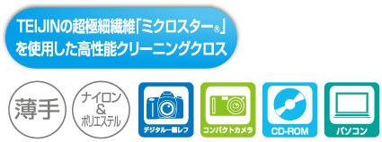 digitallenscloth_logo.jpg