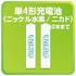 energ_mbc_b.jpg