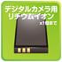 energ_mbc_d.jpg