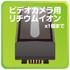 energ_mbc_e.jpg