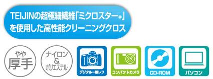 hightechlenscloth_logo.jpg