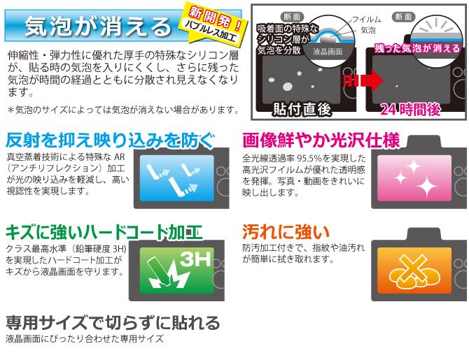 klp-features.jpg