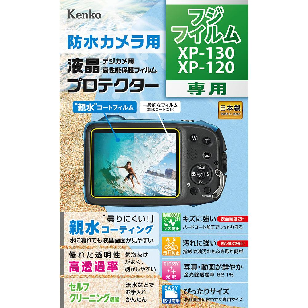 http://www.kenko-tokina.co.jp/imaging/eq/mt-images/4961607071496.jpg