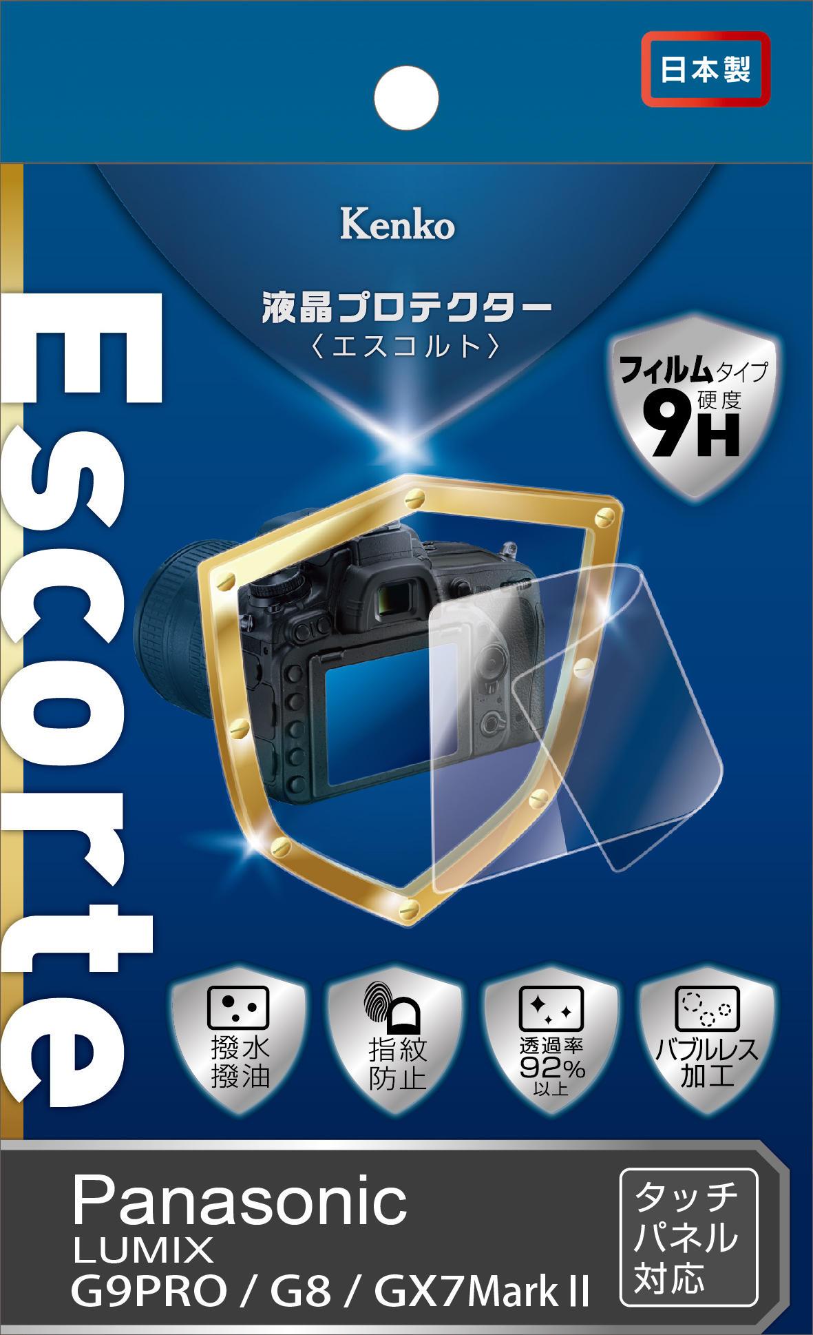 http://www.kenko-tokina.co.jp/imaging/eq/mt-images/4961607071984.jpg