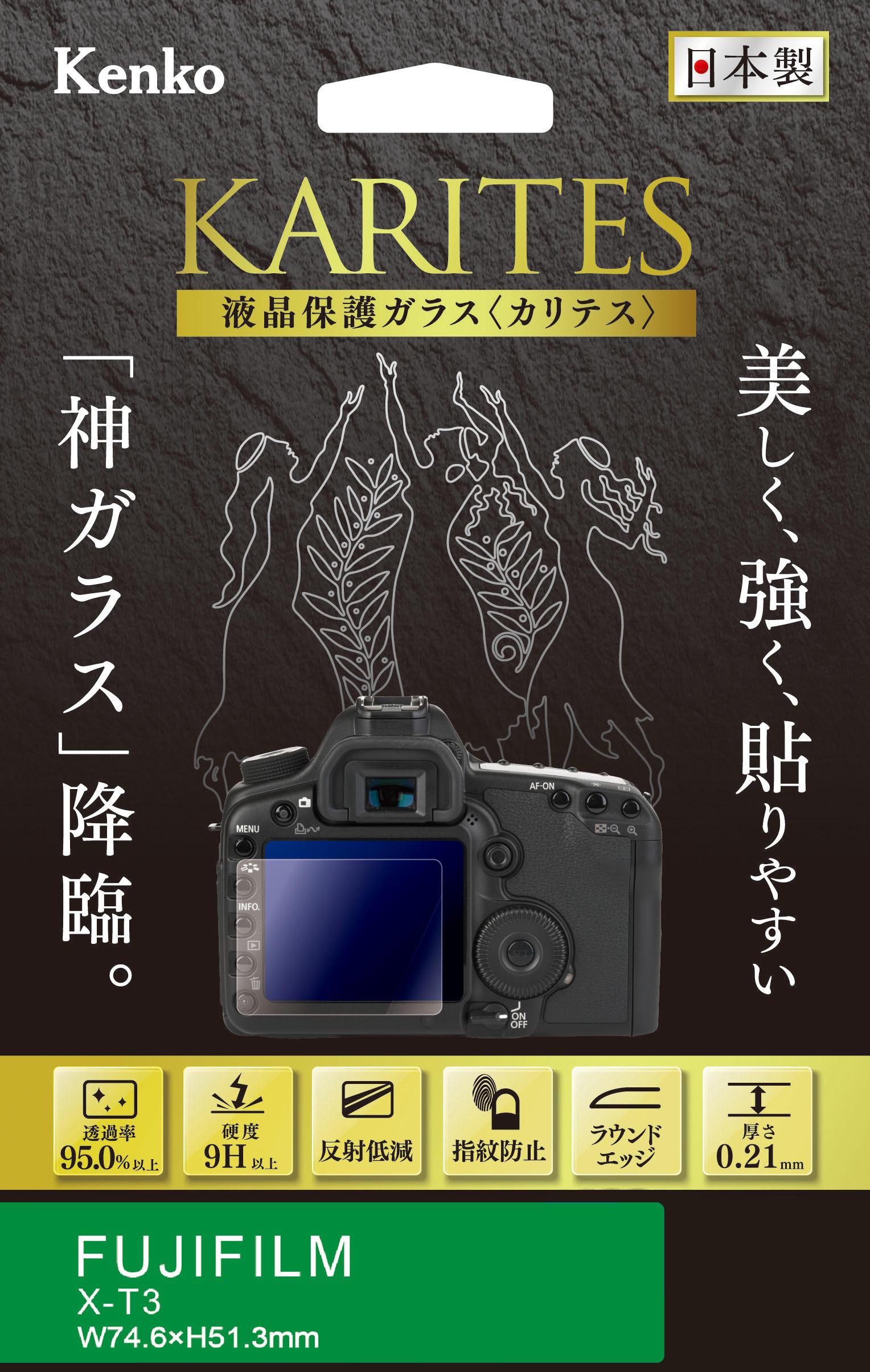 https://www.kenko-tokina.co.jp/imaging/eq/mt-images/4961607072578.jpg