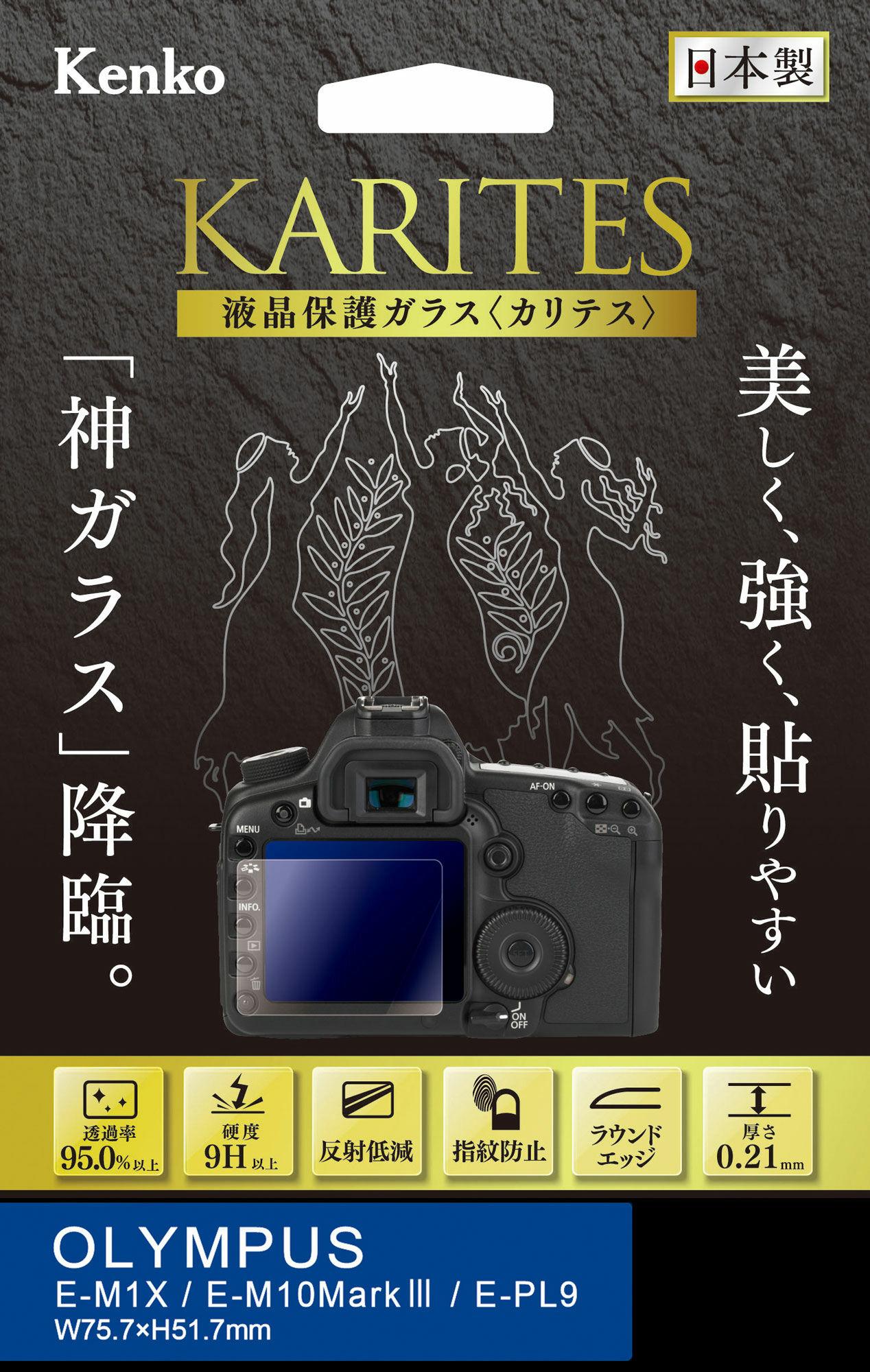 https://www.kenko-tokina.co.jp/imaging/eq/mt-images/4961607072912.jpg