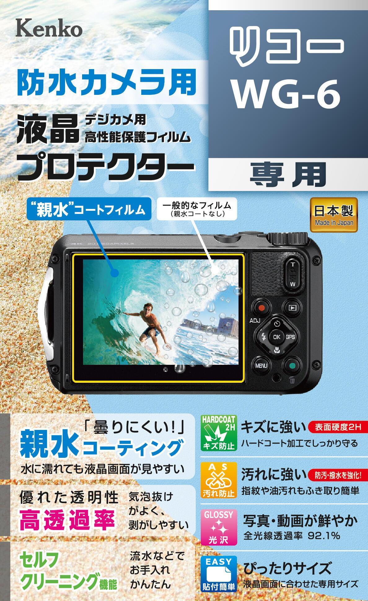 https://www.kenko-tokina.co.jp/imaging/eq/mt-images/4961607072943.jpg