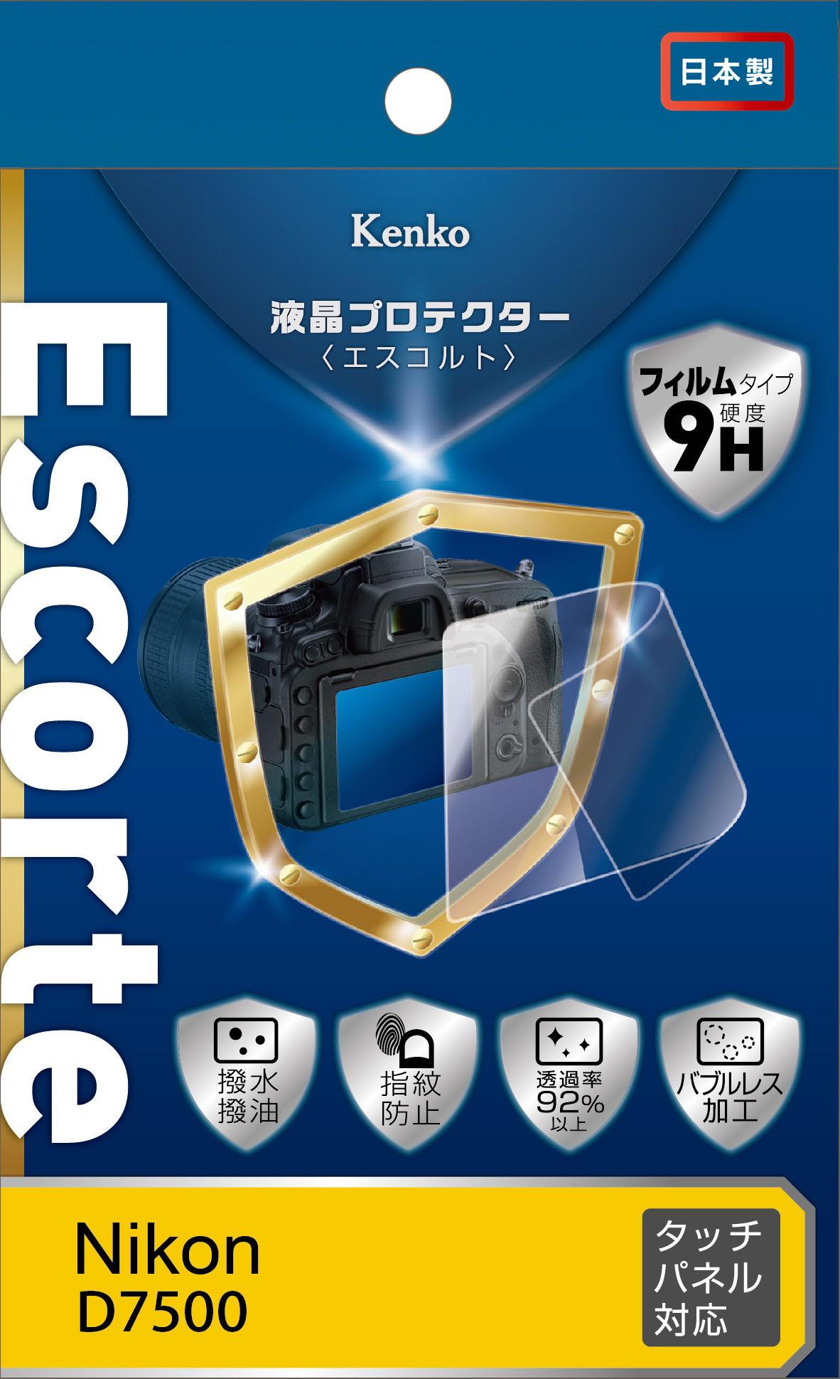 http://www.kenko-tokina.co.jp/imaging/eq/mt-images/4961607381700.jpg