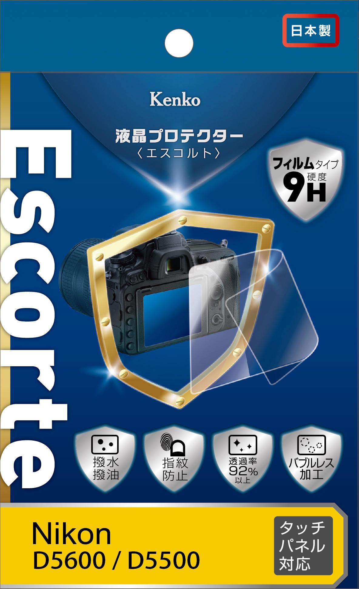 http://www.kenko-tokina.co.jp/imaging/eq/mt-images/4961607481707.jpg