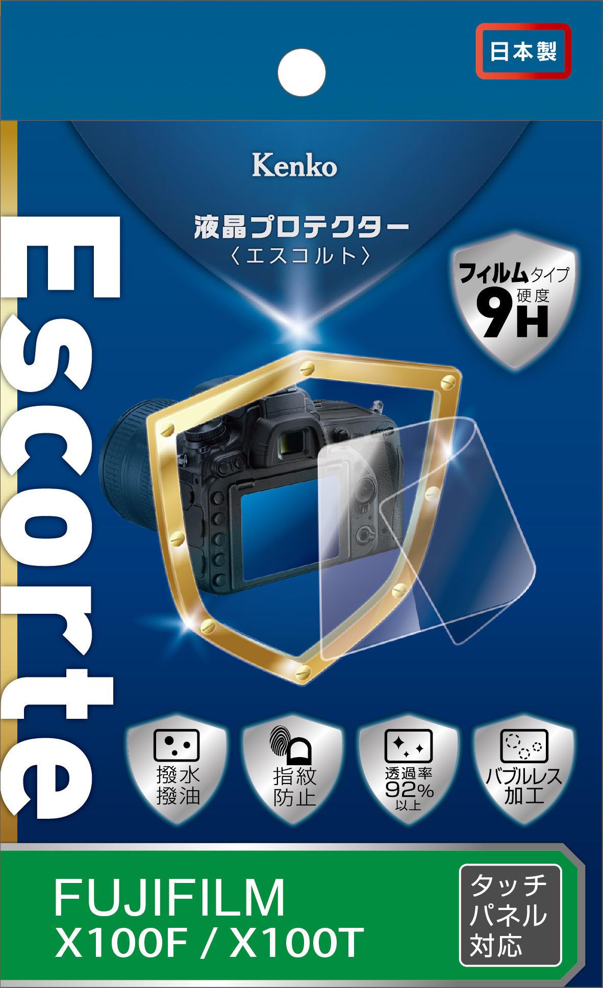 http://www.kenko-tokina.co.jp/imaging/eq/mt-images/4961607491706.jpg