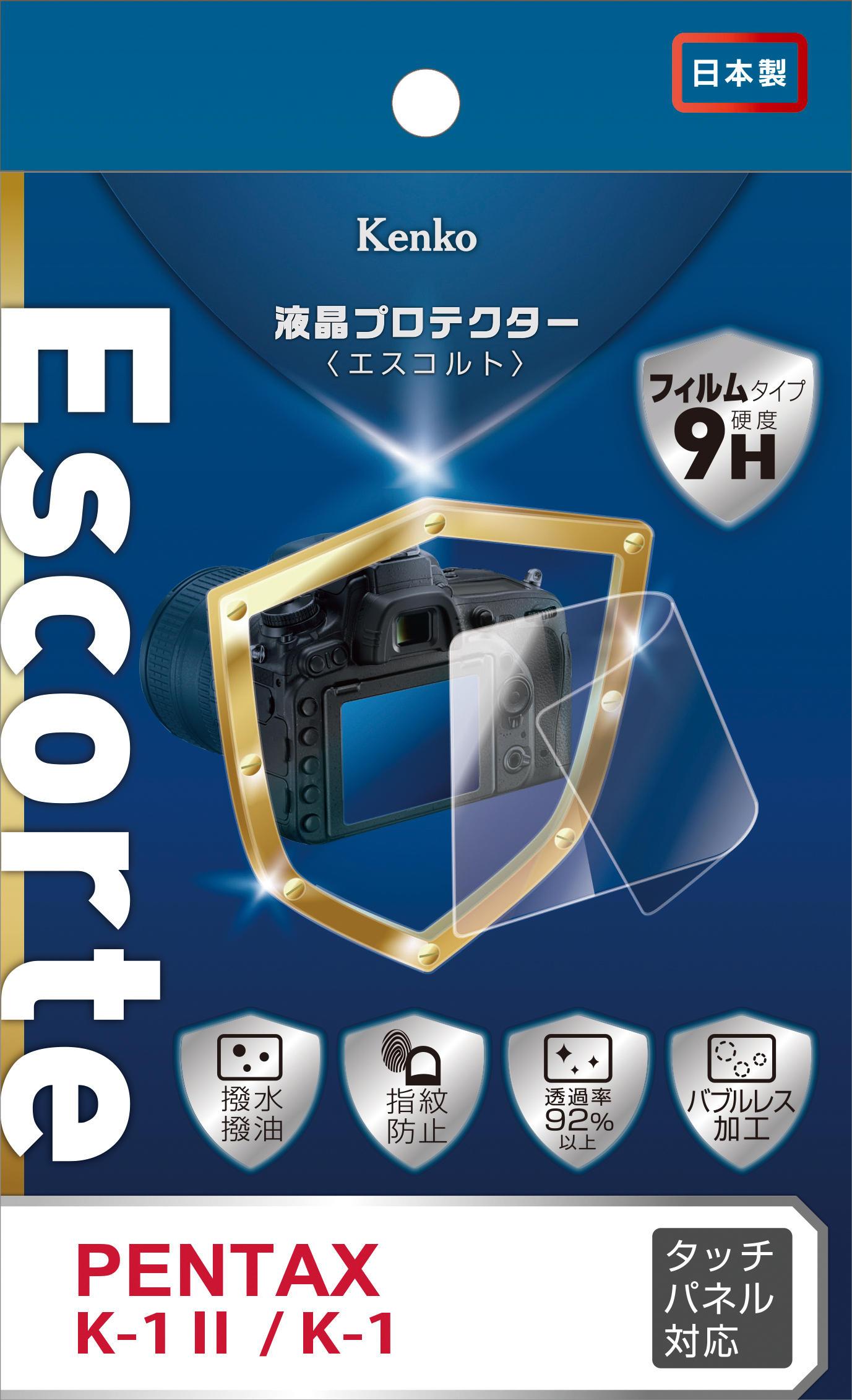 http://www.kenko-tokina.co.jp/imaging/eq/mt-images/4961607591703.jpg