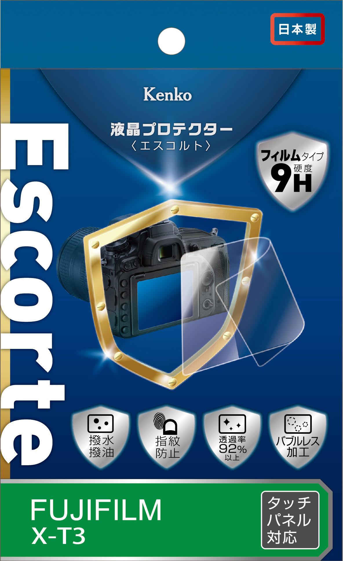 https://www.kenko-tokina.co.jp/imaging/eq/mt-images/4961607652701.jpg