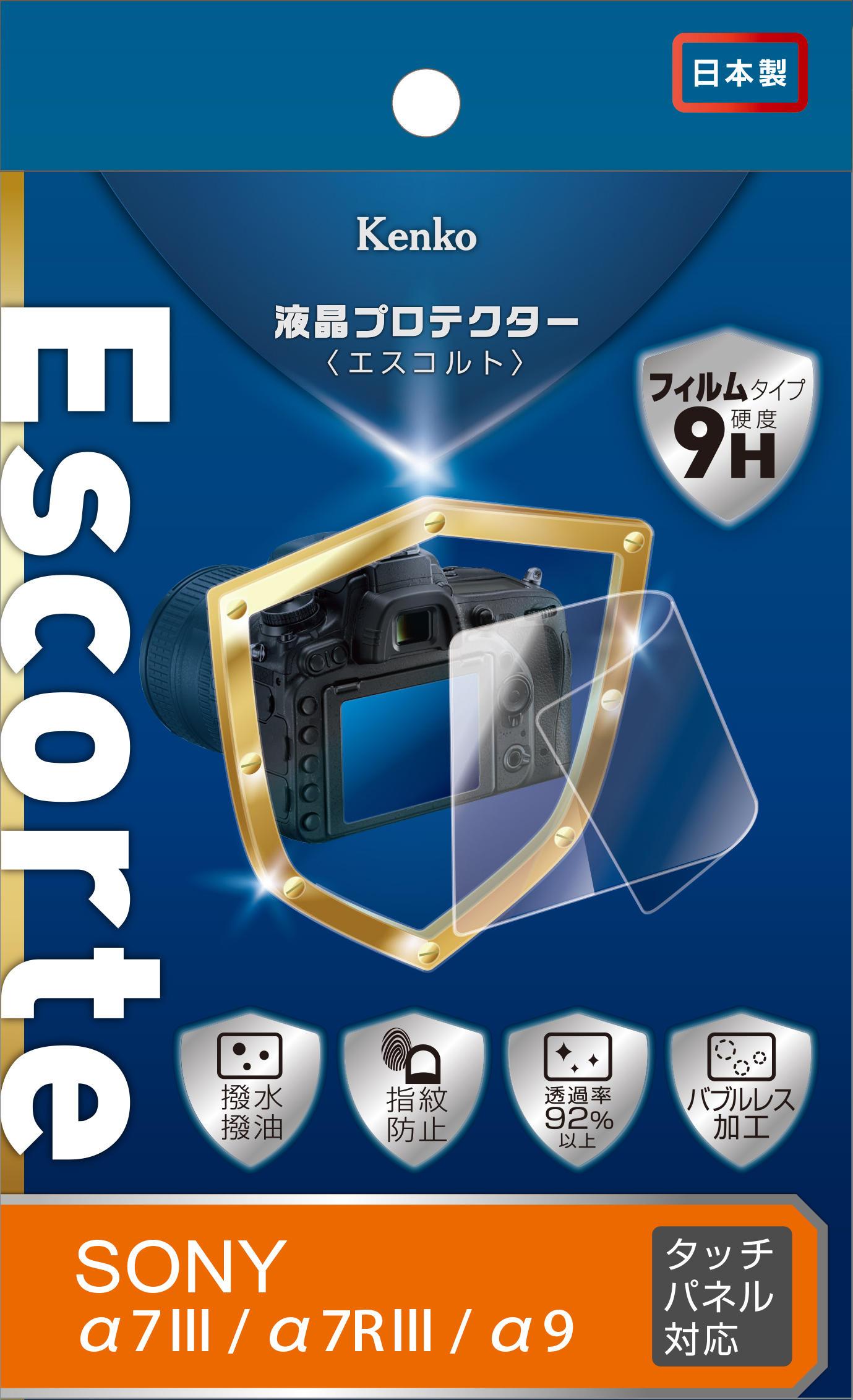 http://www.kenko-tokina.co.jp/imaging/eq/mt-images/4961607681701.jpg