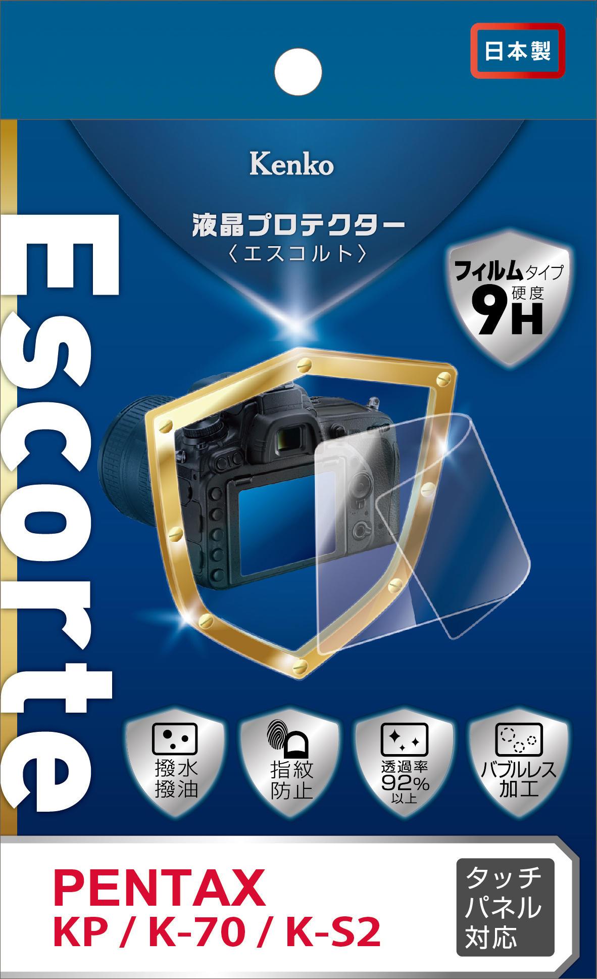 http://www.kenko-tokina.co.jp/imaging/eq/mt-images/4961607691700.jpg
