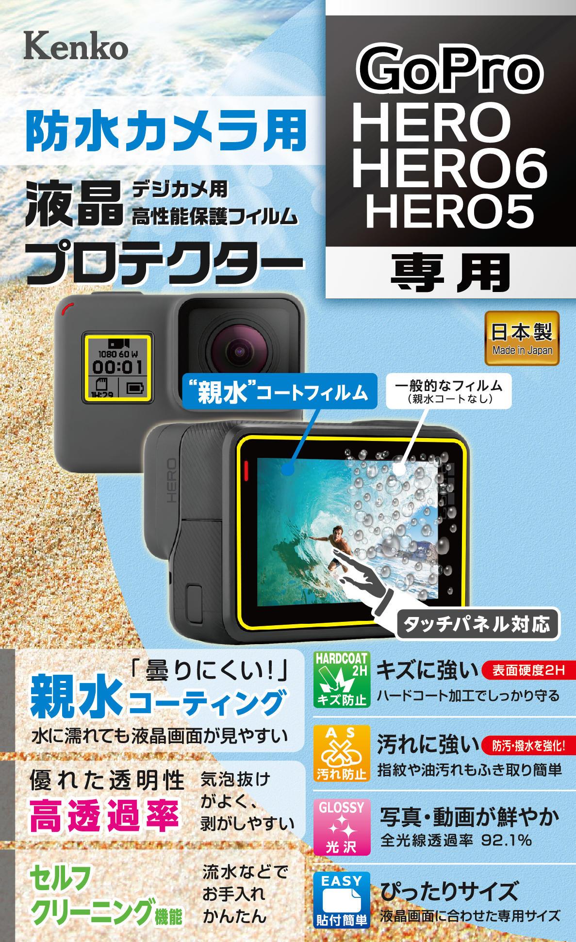 http://www.kenko-tokina.co.jp/imaging/eq/mt-images/4961607717226.jpg