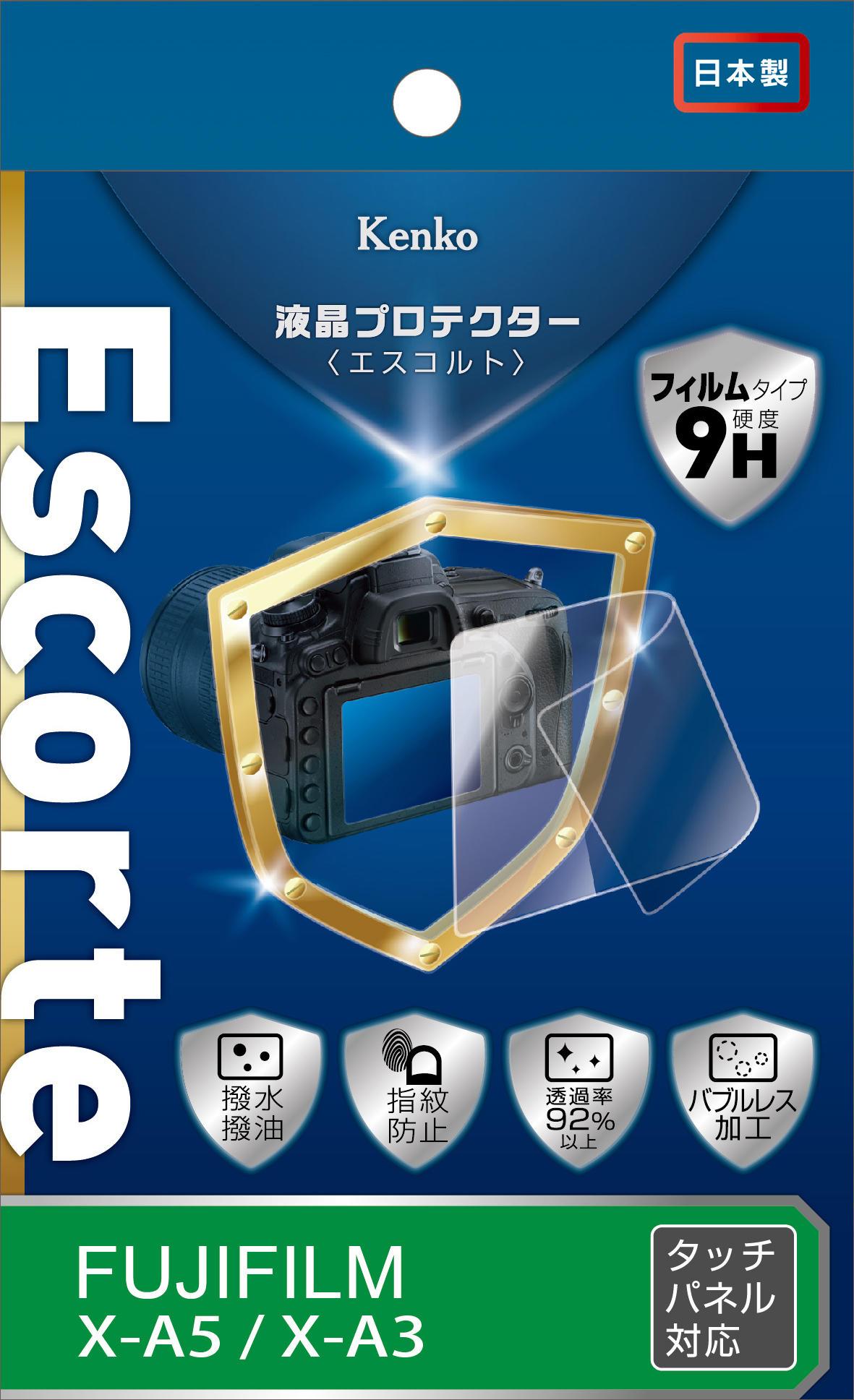 http://www.kenko-tokina.co.jp/imaging/eq/mt-images/4961607719329.jpg