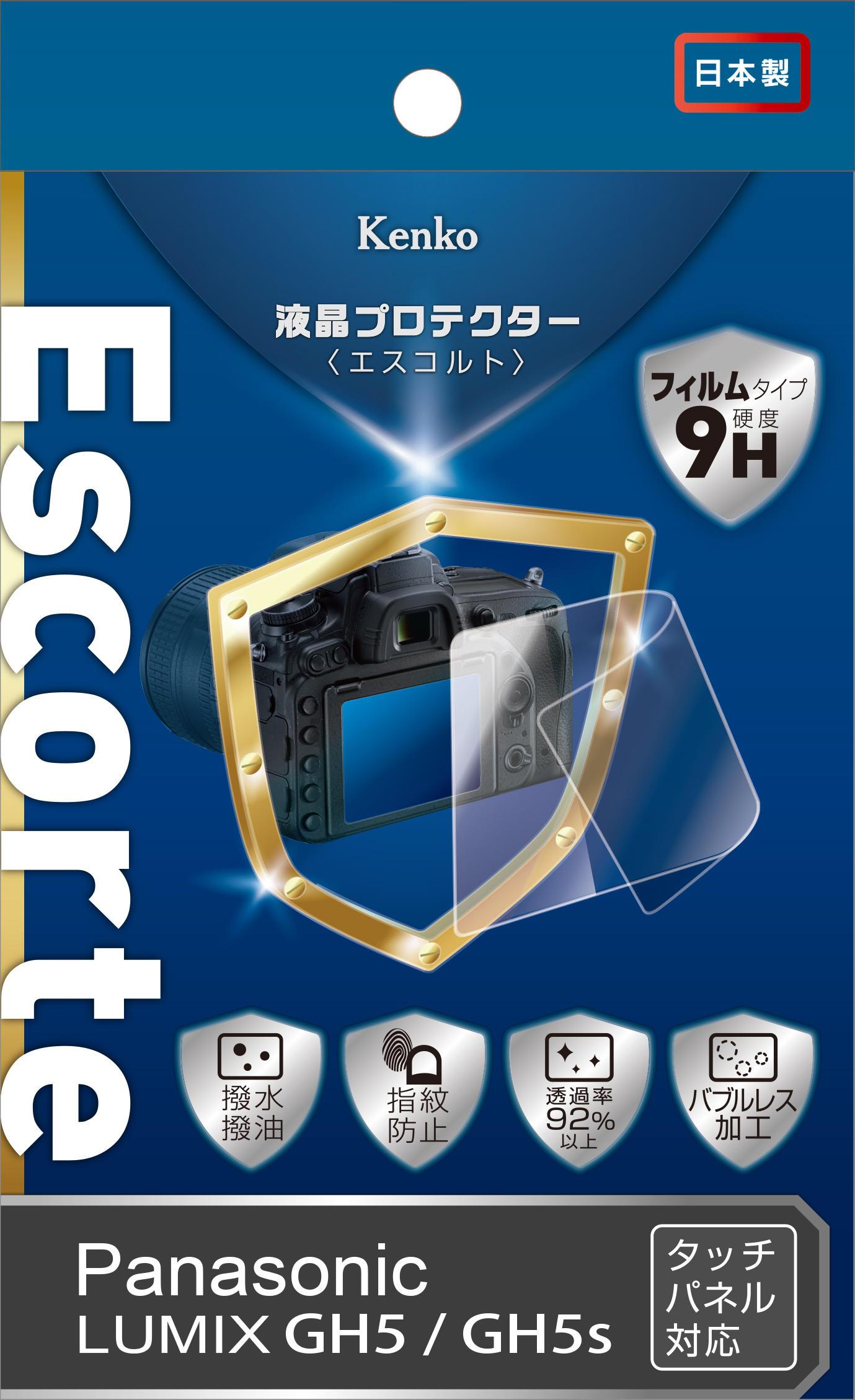 http://www.kenko-tokina.co.jp/imaging/eq/mt-images/4961607719725.jpg