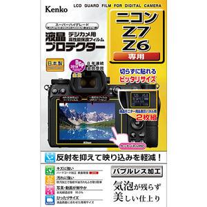 液晶プロテクター ニコン Z7 / Z6 用
