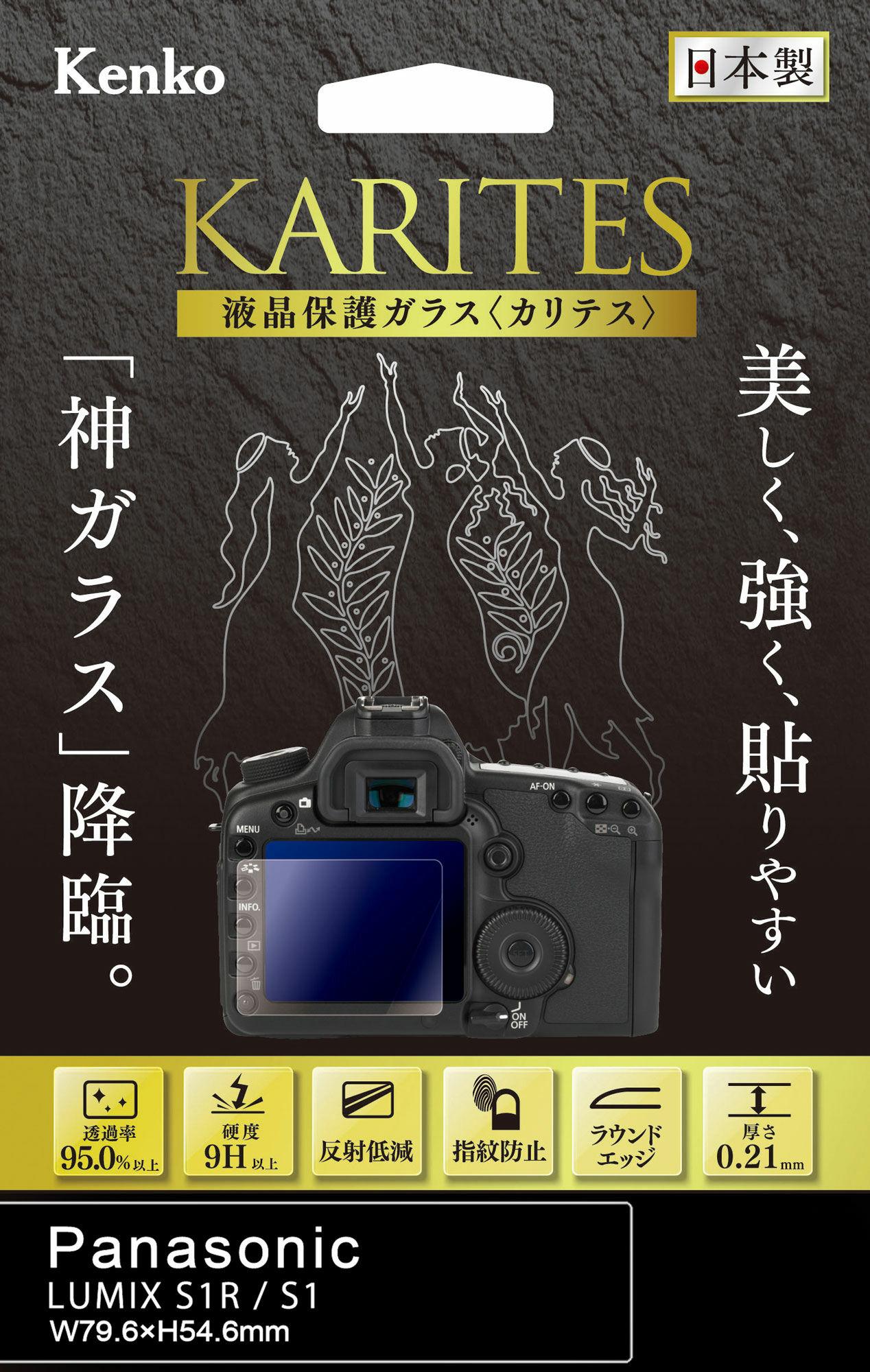 https://www.kenko-tokina.co.jp/imaging/eq/mt-images/4961607730805.jpg