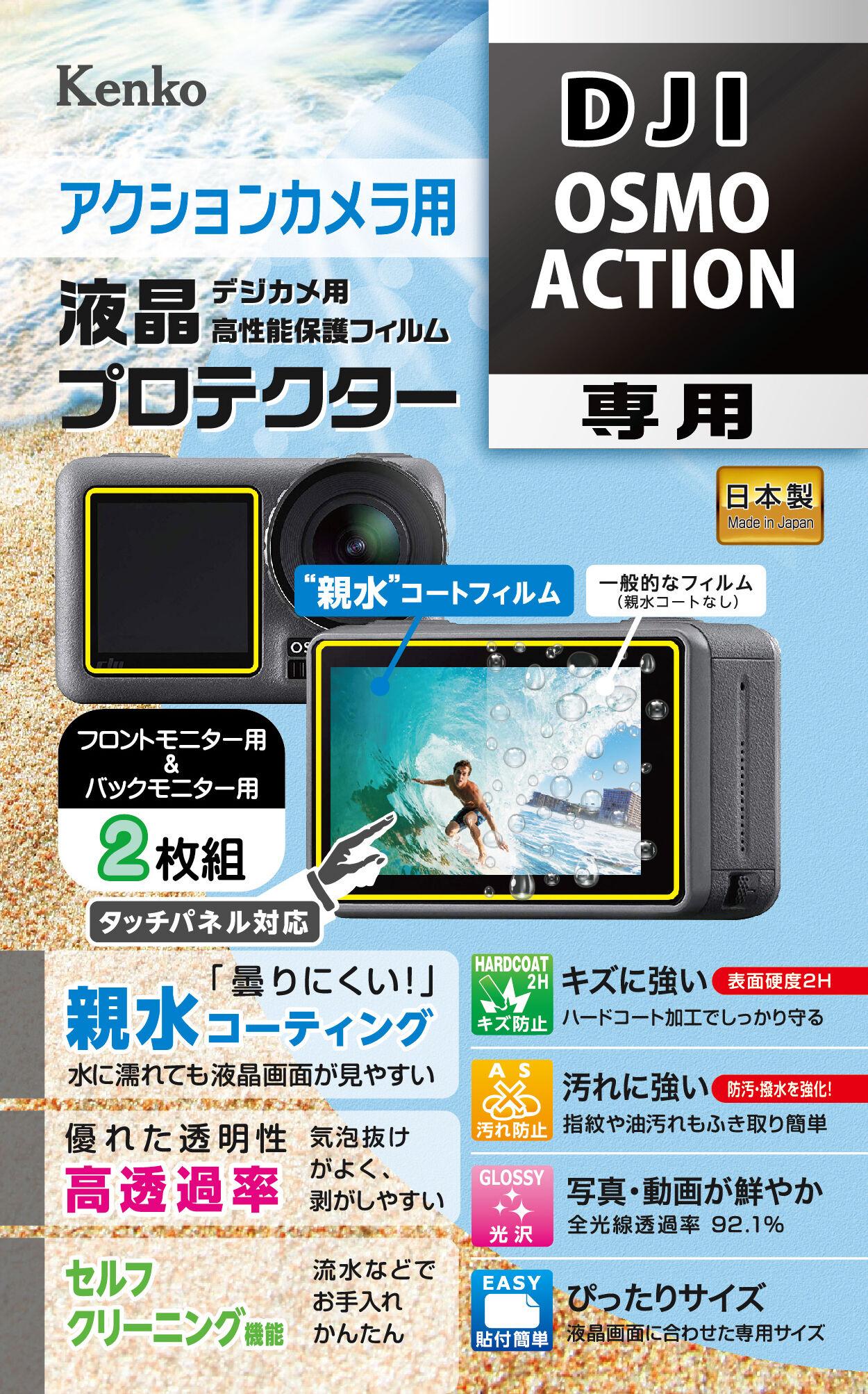 https://www.kenko-tokina.co.jp/imaging/eq/mt-images/4961607732106.jpg