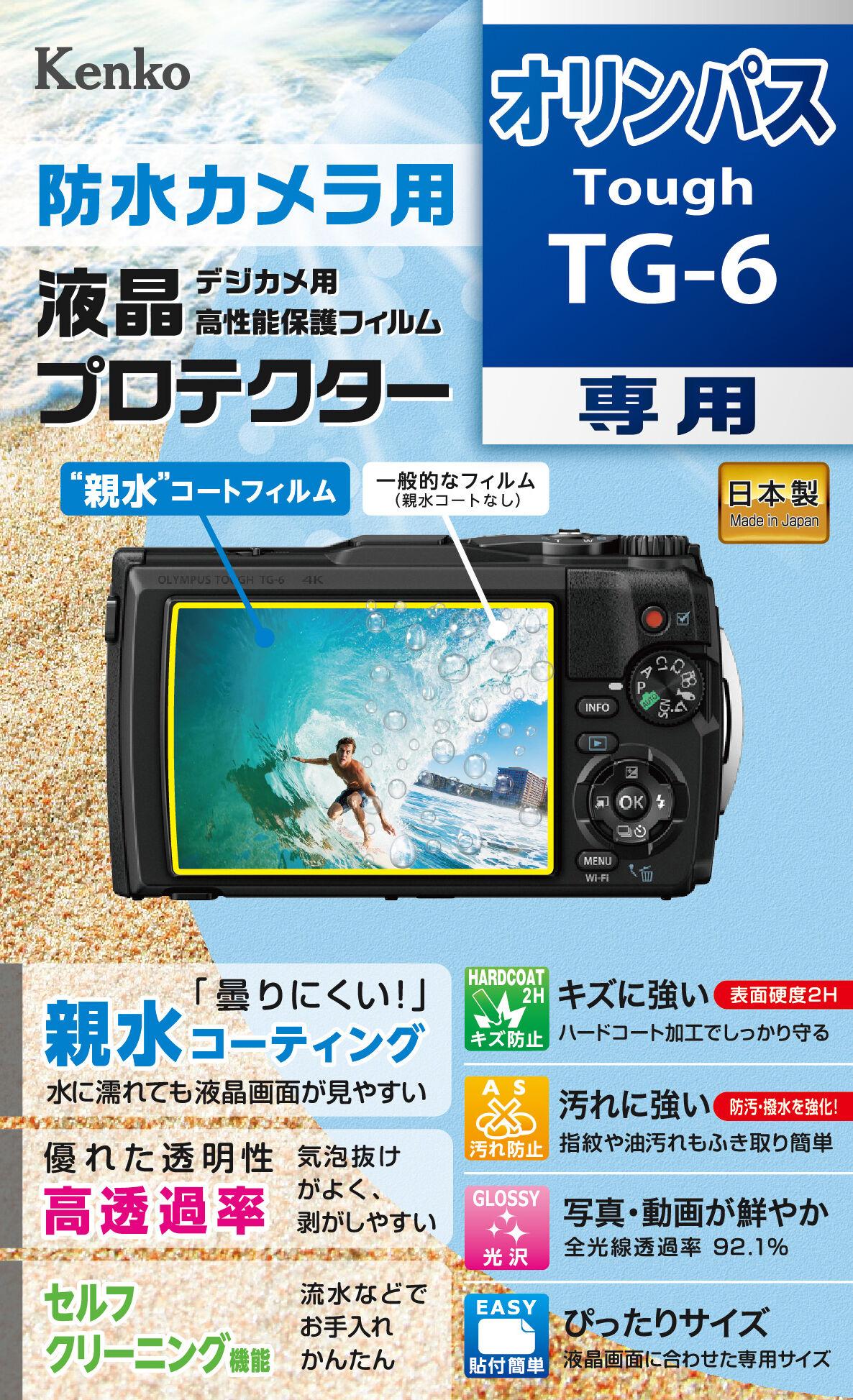 https://www.kenko-tokina.co.jp/imaging/eq/mt-images/4961607732700.jpg