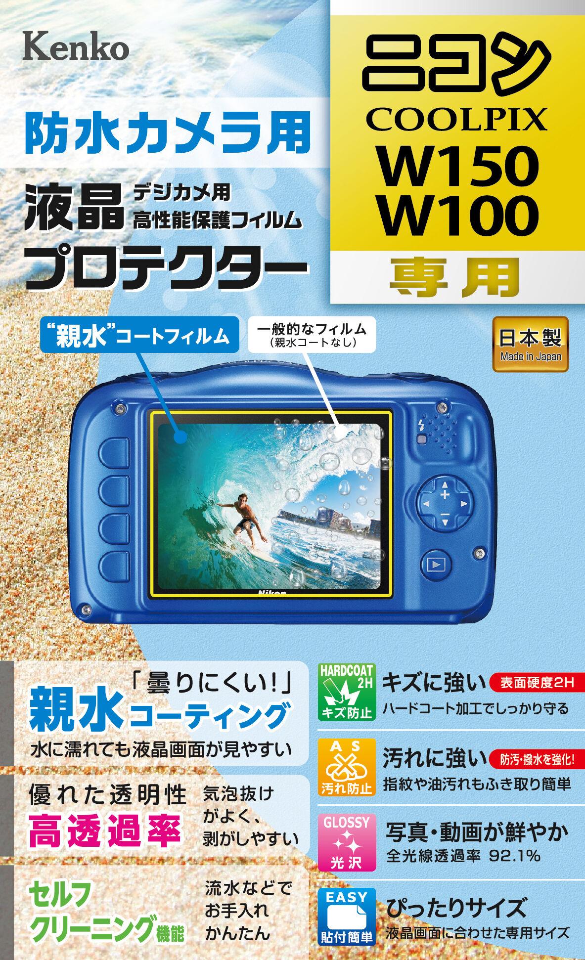 https://www.kenko-tokina.co.jp/imaging/eq/mt-images/4961607733301.jpg