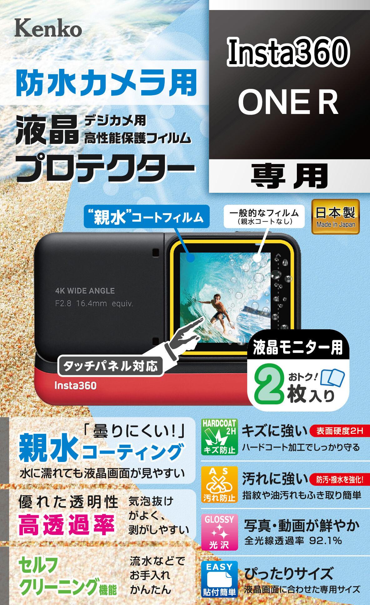 https://www.kenko-tokina.co.jp/imaging/eq/mt-images/4961607734308.jpg
