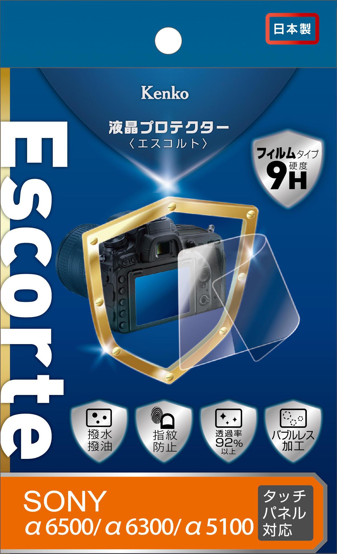 http://www.kenko-tokina.co.jp/imaging/eq/mt-images/4961607781708.jpg
