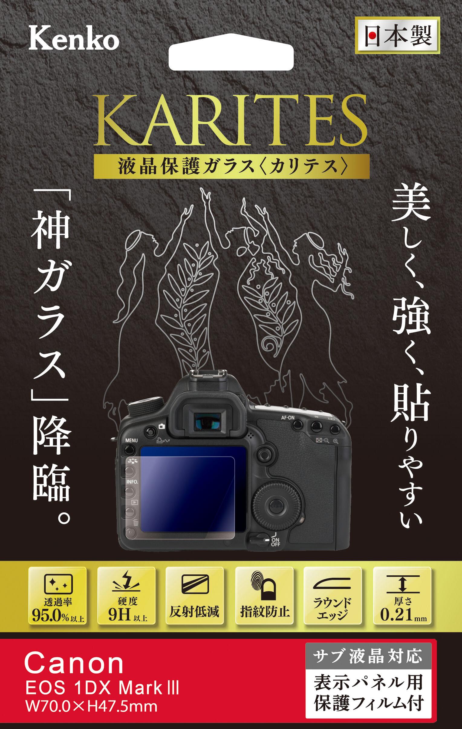 https://www.kenko-tokina.co.jp/imaging/eq/mt-images/4961607879603.jpg